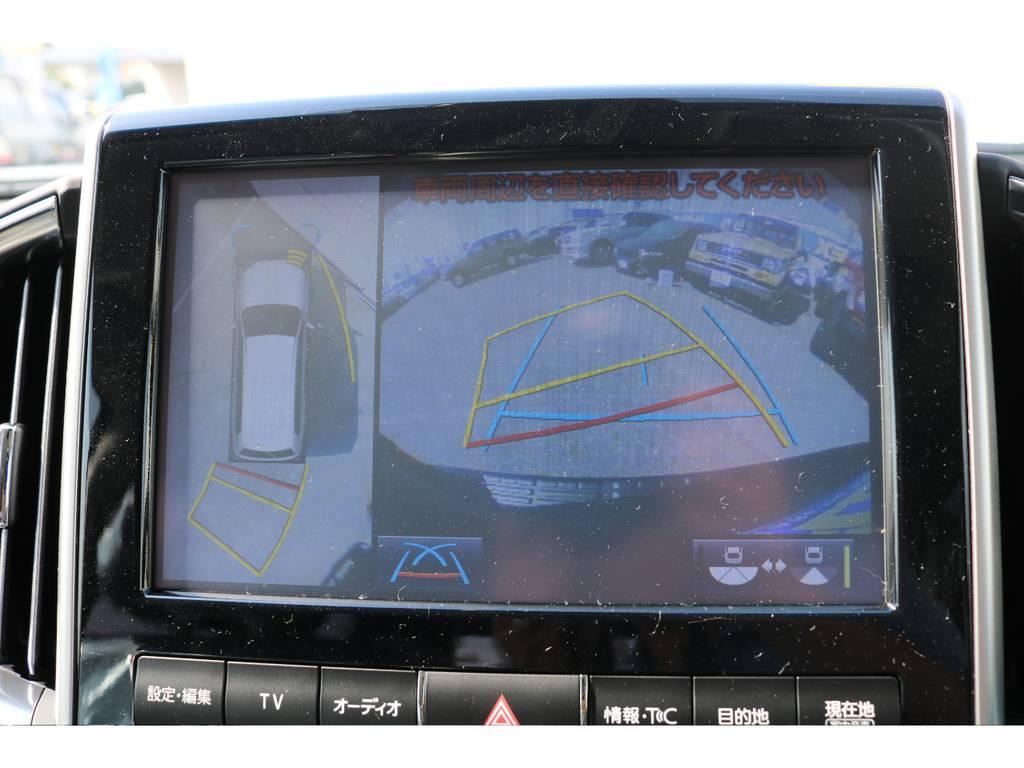 バックカメラも車も動きが上から見え見やすいですね!   トヨタ ランドクルーザー200 4.6 AX Gセレクション 4WD 新車未登録車 24インチAW