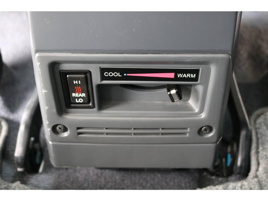 リアヒーターで後ろの人にも優しい装備です! | トヨタ ランドクルーザー70 4.0 4WD ピックアップ