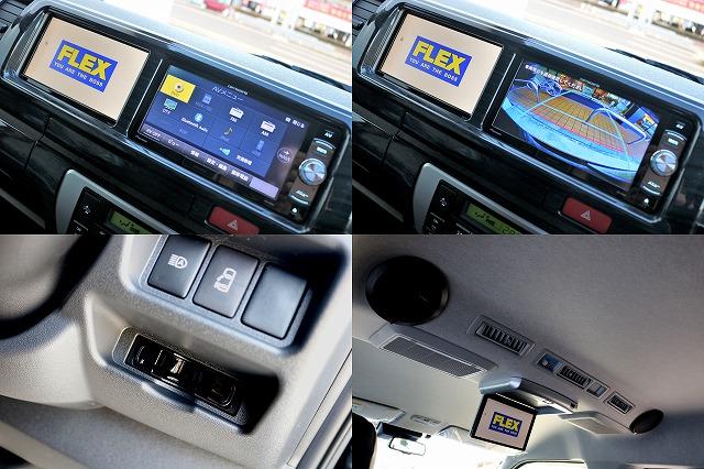 カロッツェリア SDナビ、サブモニター、フリップダウンを搭載!!追加スピーカーやETCも完備!! | トヨタ ハイエース 2.7 GL ロング ミドルルーフ 4WD TSS付 アレンジR1