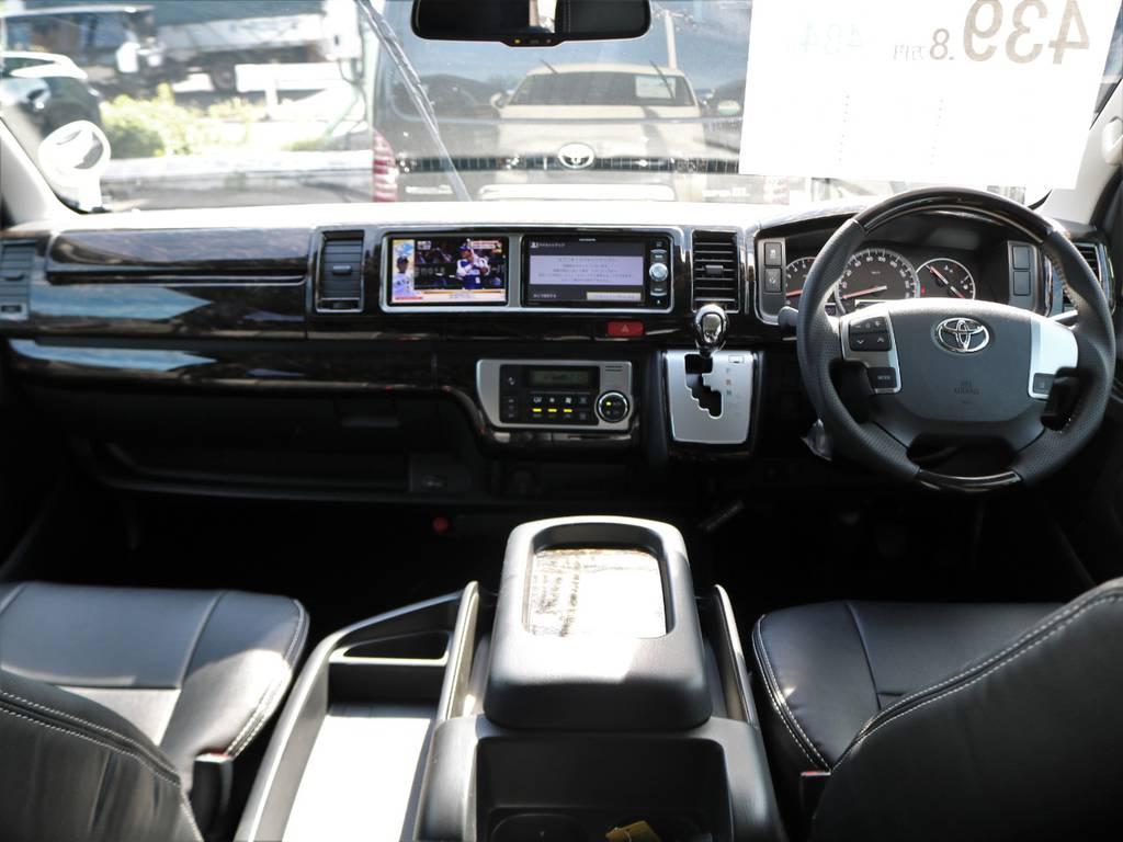 マホガニーインテリアキットと黒革調シートカバーを全席に新品装着し、質感向上&リフレッシュ済みのインテリア! | トヨタ ハイエース 2.7 GL ロング ミドルルーフ 4WD TSS付 アレンジR1 トリプルモニター