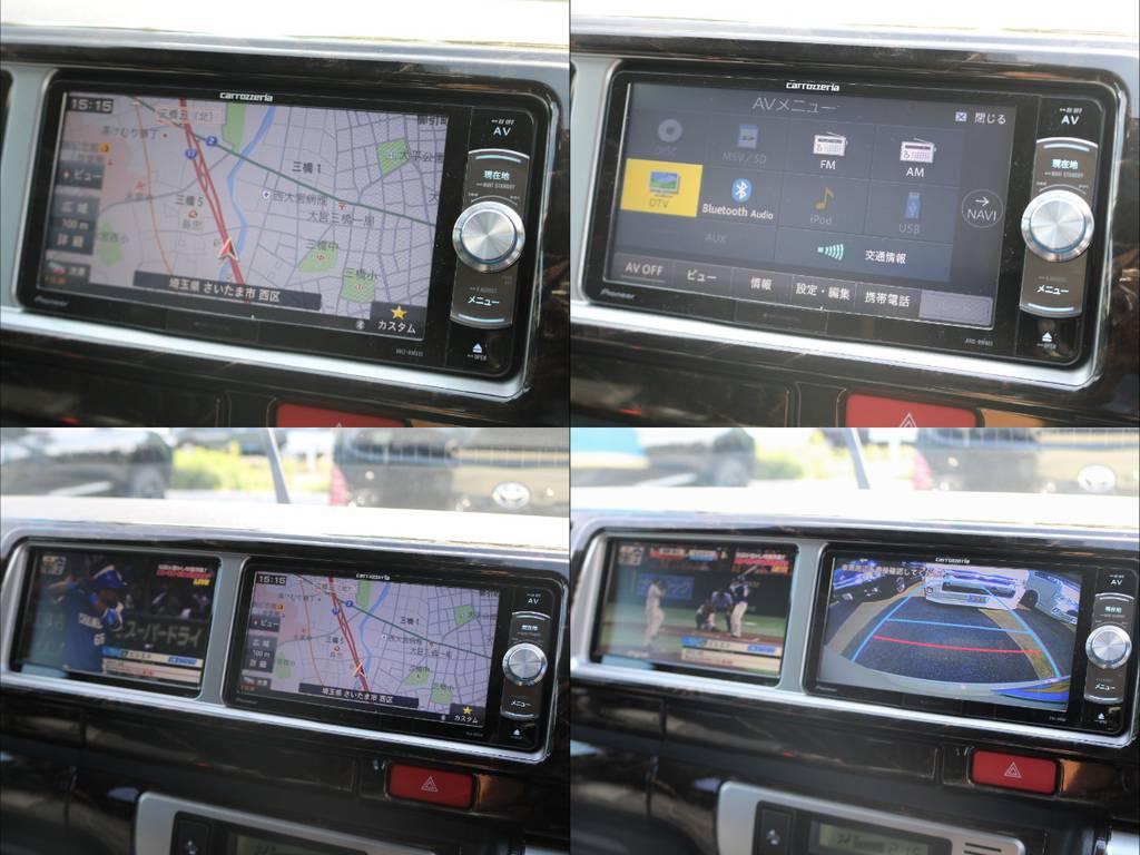 フルセグSDナビは走行中の視聴やBluetooth接続など便利な機能盛りだくさん♪ | トヨタ ハイエース 2.7 GL ロング ミドルルーフ 4WD TSS付 アレンジR1 トリプルモニター