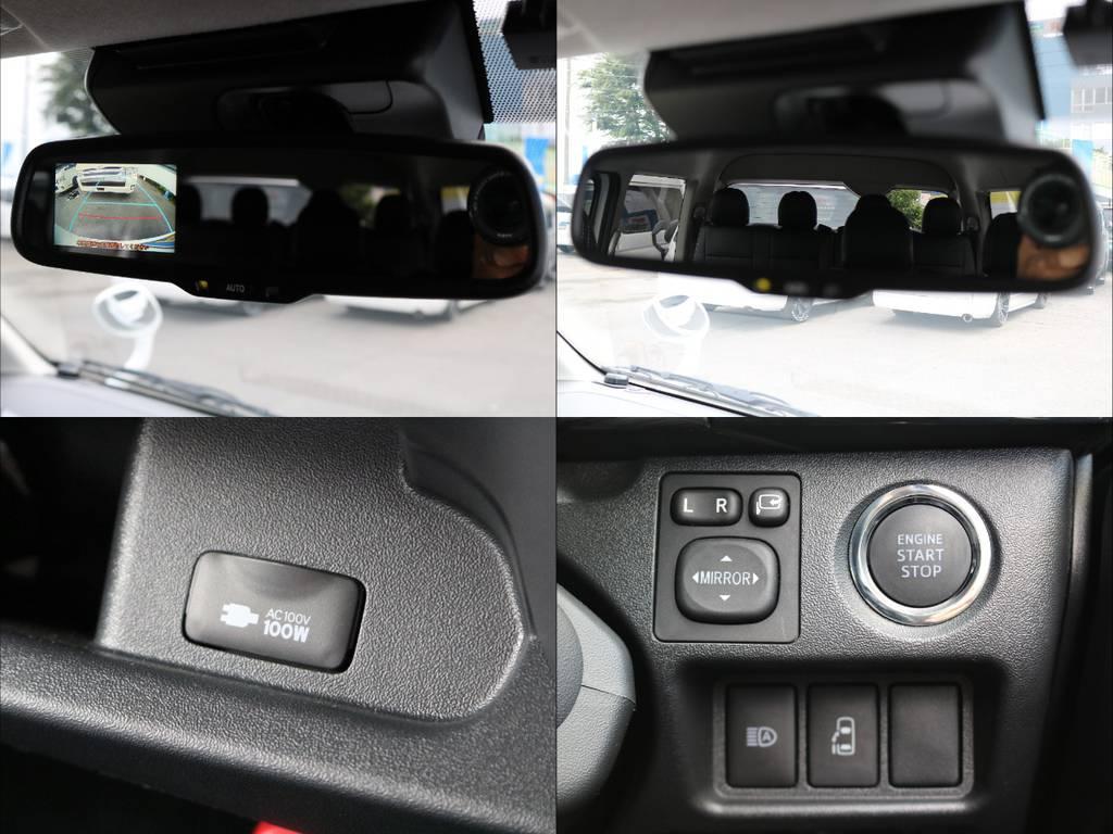 メーカーオプション【バックモニター自動防眩ミラー・スマートエントリー&プッシュスタート・パワースライドドア】に標準装備【100Vコンセント】! | トヨタ ハイエース 2.7 GL ロング ミドルルーフ 4WD TSS付 アレンジR1 トリプルモニター