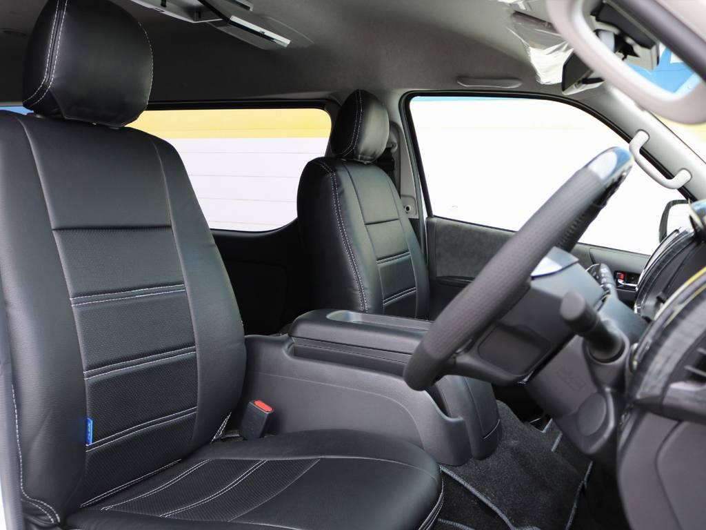 全席に高級感のある黒革調シートカバー装着! | トヨタ ハイエース 2.7 GL ロング ミドルルーフ 4WD TSS付 アレンジR1 トリプルモニター