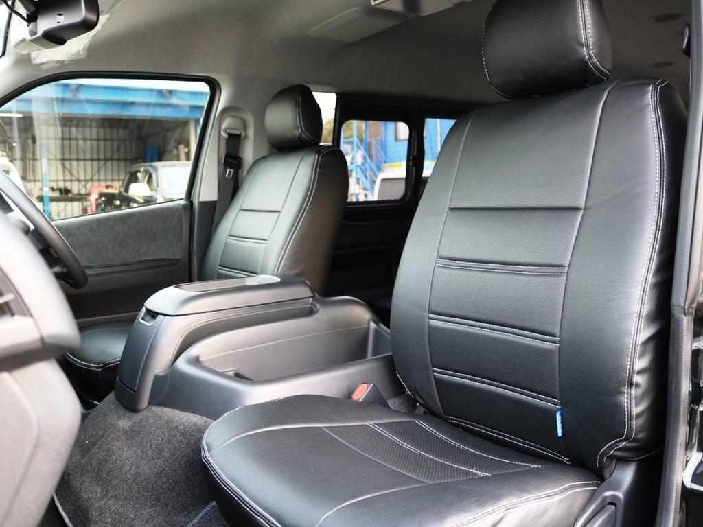 全席黒革調シートカバー装着済み! | トヨタ ハイエース 2.7 GL ロング ミドルルーフ TSS付 内装アレンジVer2