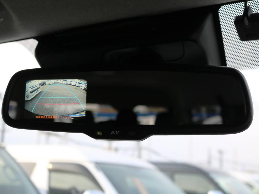 メーカーオプション バックモニター内蔵自動防眩インナーミラー! | トヨタ ハイエース 2.7 GL ロング ミドルルーフ TSS付 内装アレンジVer2