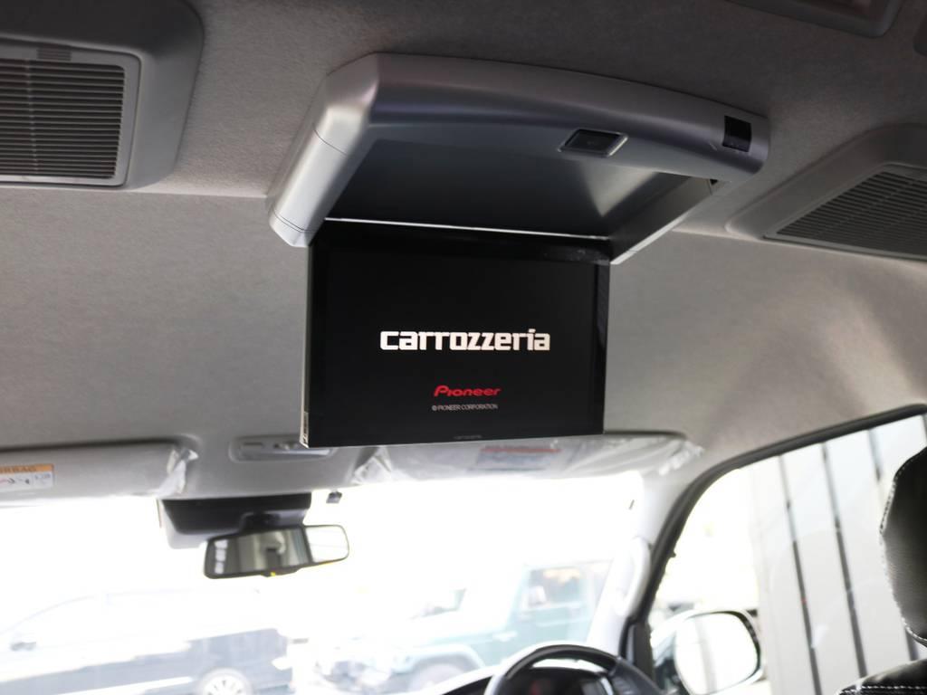 カロッツェリア 10.2型 フリップダウンモニター! | トヨタ ハイエース 2.7 GL ロング ミドルルーフ TSS付 内装アレンジVer2