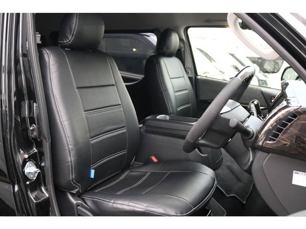 黒革調シートカバーです。 | トヨタ ハイエース 2.7 GL ロング ミドルルーフ 4WD TSS付 アレンジVer2
