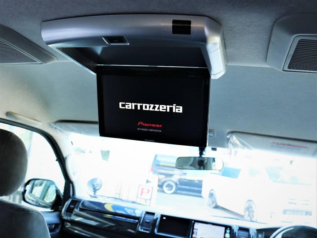 カロッツェリア製フリップダウンモニター! | トヨタ ハイエース 2.7 GL ロング ファインテックツアラー キャプテンシート