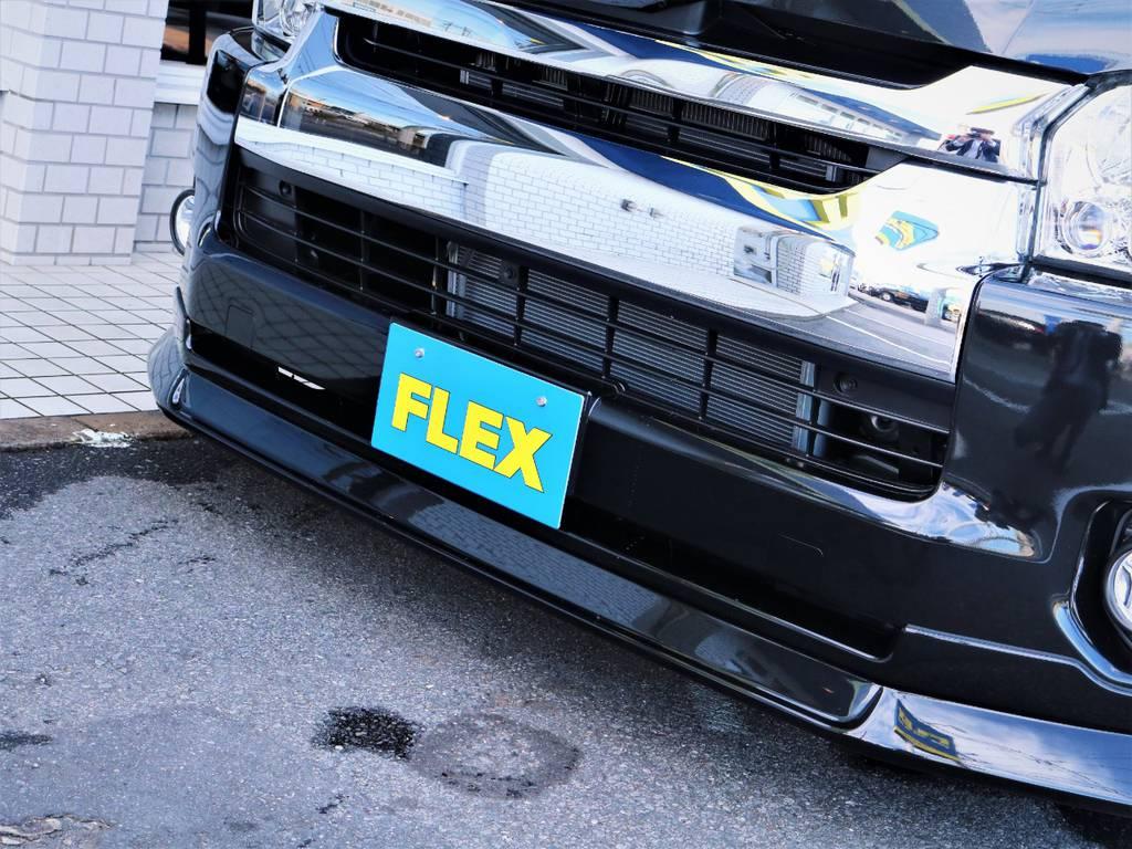 FLEXオリジナルデルフイーノラインフロントスポイラー! | トヨタ ハイエース 2.7 GL ロング ファインテックツアラー キャプテンシート