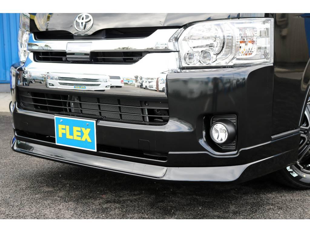 FLEXオリジナルDelfino Lineフロントスポイラー! | トヨタ ハイエース 2.7 GL ロング ミドルルーフ 4WD TSS付ナビパッケージ