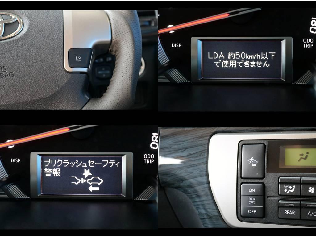 トヨタ・セーフティ・センス搭載!プリクラッシュセーフティシステム&レーンディパーチャーアラート! | トヨタ ハイエース 2.7 GL ロング ミドルルーフ 4WD TSS付ナビパッケージ
