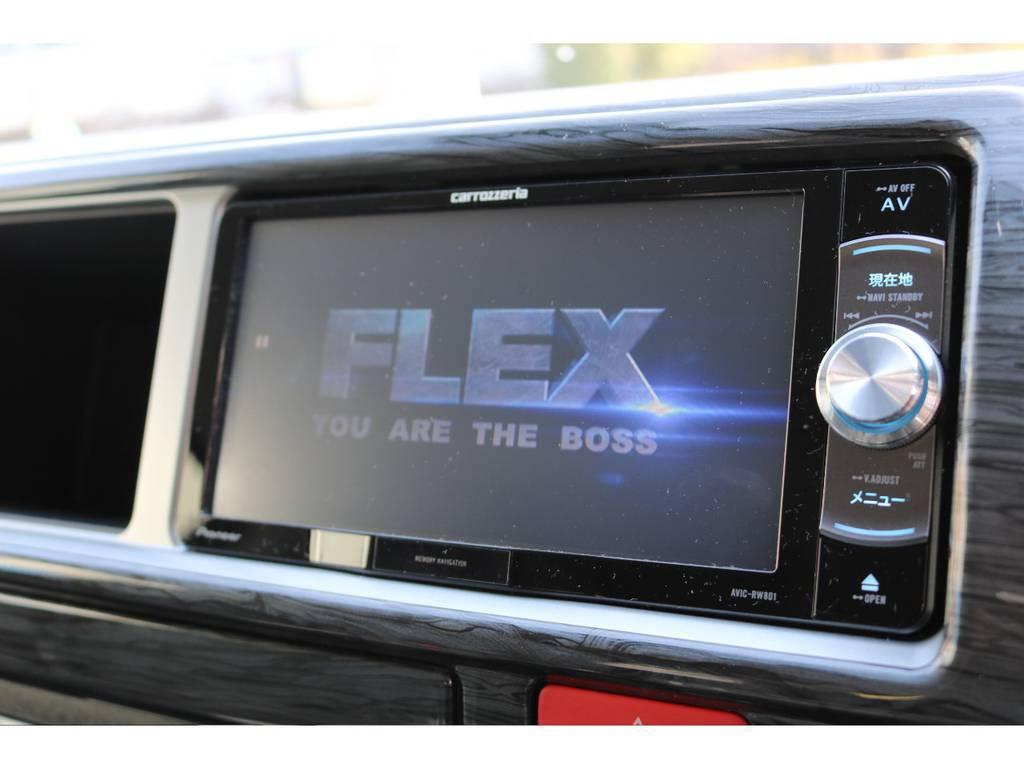 カロッツェリアSDナビ!フルセグTV! | トヨタ ハイエース 2.7 GL ロング ミドルルーフ TSS付シートアレンジVer1