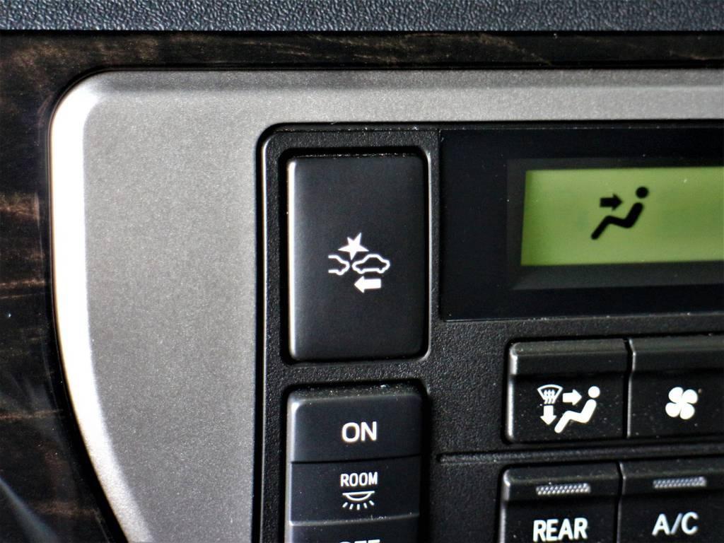 トヨタセーフティーセンス付き! | トヨタ ハイエース 2.7 GL ロング ミドルルーフ TSS付シートアレンジVer1