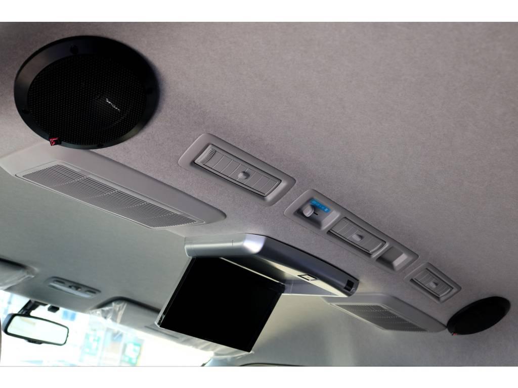 フリップダウンモニター、追加スピーカーで後席の方も楽しめます!!   トヨタ ハイエース 2.7 GL ロング ミドルルーフ TSS付アレンジA