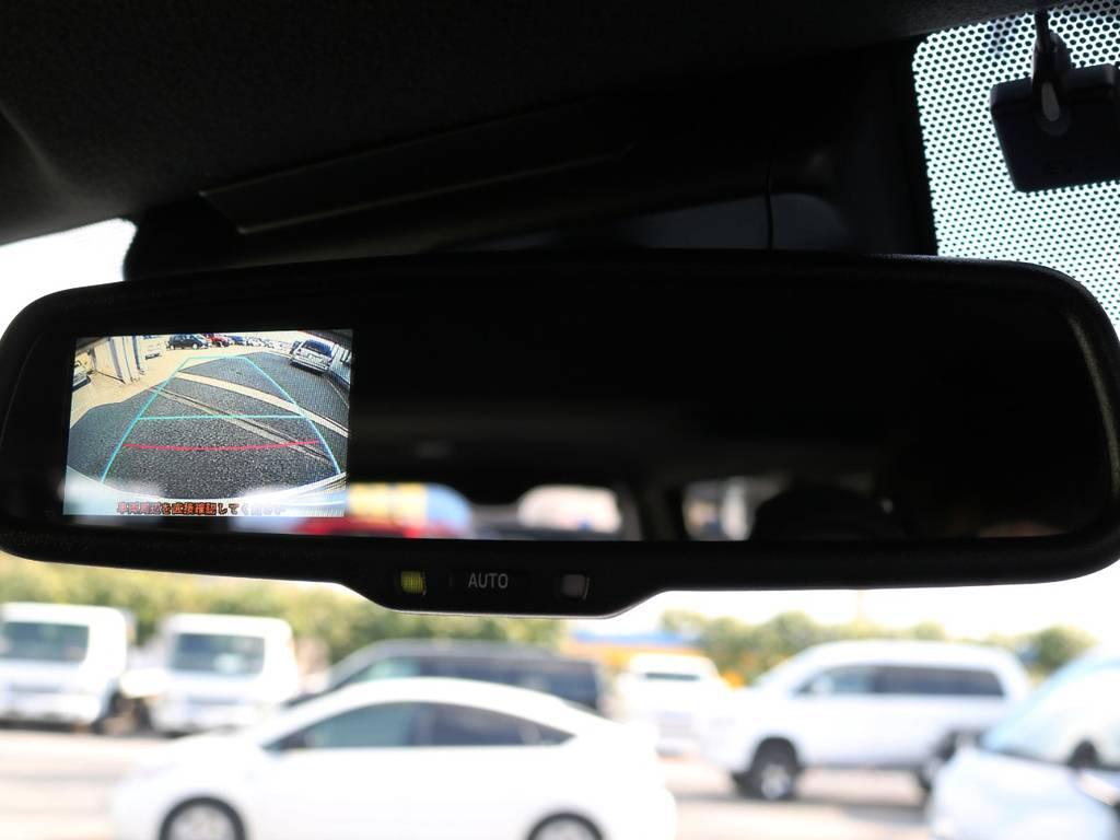 メーカーオプション 純正バックカメラ+バックモニター内蔵自動防眩インナーミラー! | トヨタ ハイエースバン 2.0 スーパーGL ダークプライムⅡ ロングボディ 内装Ver4D/P