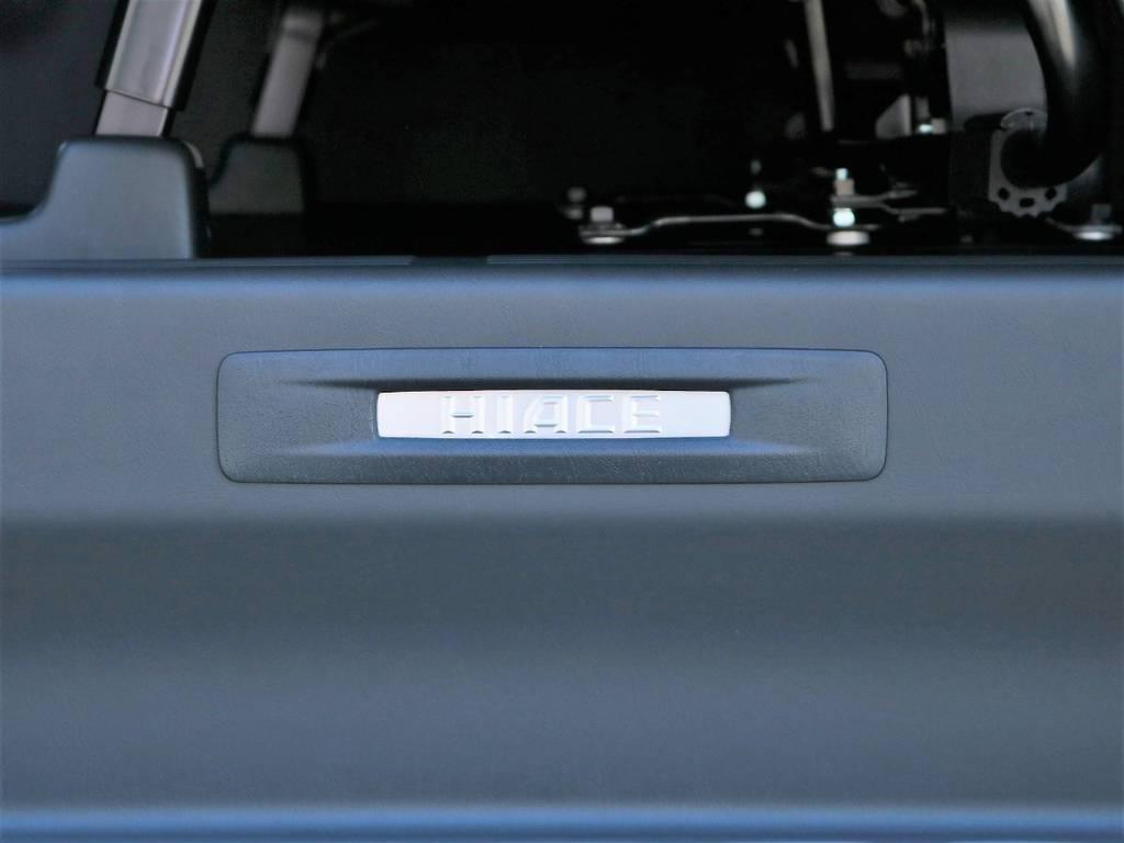 ブラックカラーの天張りとスカッフプレートがダークプライムより変更となりました!   トヨタ ハイエースバン 2.0 スーパーGL ダークプライムⅡ ロングボディ D/PⅡ小窓付き