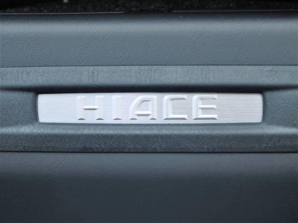 イルミネーション付のスライドドアスカッフプレートも追加されております! | トヨタ ハイエースバン 2.0 スーパーGL 50TH アニバーサリー リミテッド ロングボディ