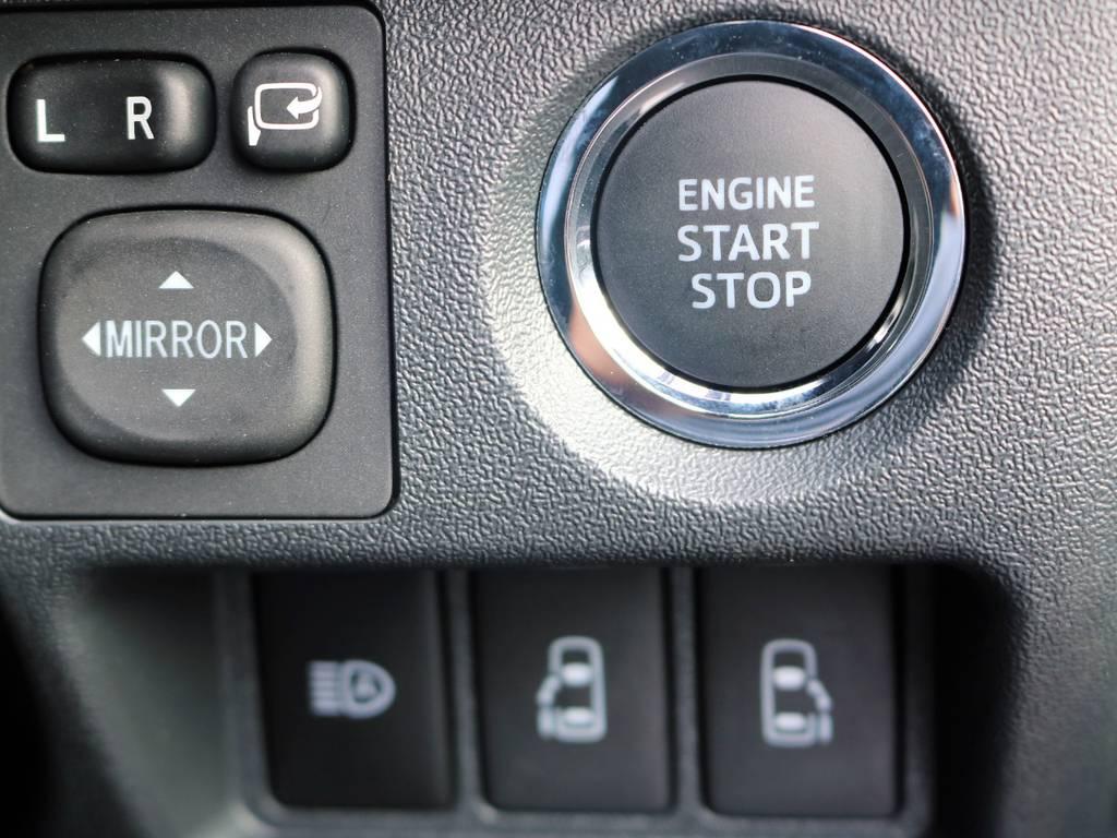人気のメーカーオプション、プッシュスタート&パワースライドドアも標準装備です! | トヨタ ハイエースバン 2.0 スーパーGL 50TH アニバーサリー リミテッド ロングボディ