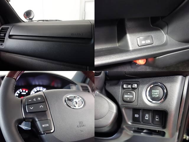 メーカーオプションも充実しております!! | トヨタ ハイエースバン 2.8 スーパーGL 50TH アニバーサリー リミテッド ロングボディ ディーゼルターボ 50TH