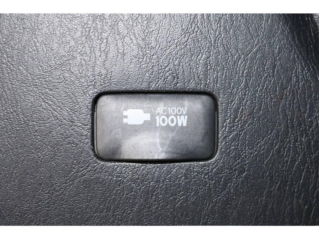 メーカーオプションの100V電源ですよ♪ | トヨタ ハイエースバン 2.8 スーパーGL ダークプライムⅡ ロングボディ ディーゼルターボ 4WD D/PⅡ415コブラコンプリート