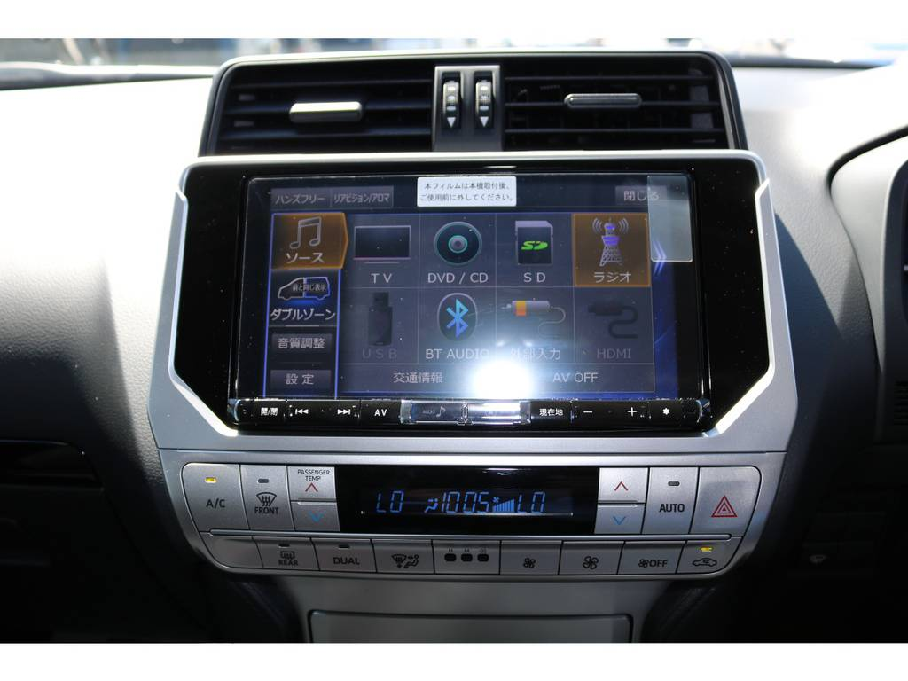 スマートにインストールされた9インチナビ | トヨタ ランドクルーザープラド 2.7 TX 4WD 7人 新車未登録車 9インチナビ