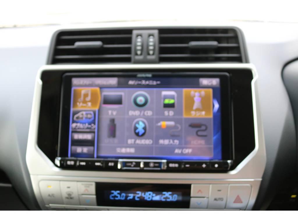 アルパイン製9インチBIGXも新品装着!バックカメラも大画面で安全視界! | トヨタ ランドクルーザープラド 2.8 TX ディーゼルターボ 4WD 7人 新車未登録車 ディーゼル