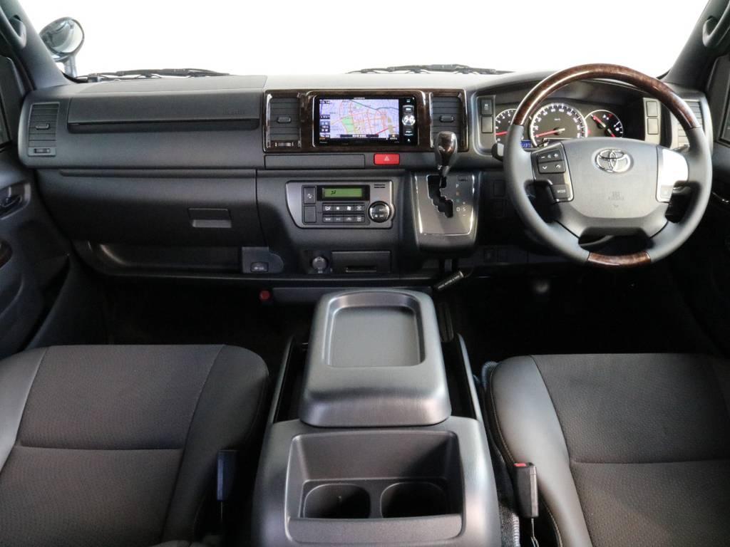 車内広くお使い頂けます。 | トヨタ ハイエースバン 2.0 スーパーGL 50TH アニバーサリー リミテッド ロングボディ オリジナル内装Ver4