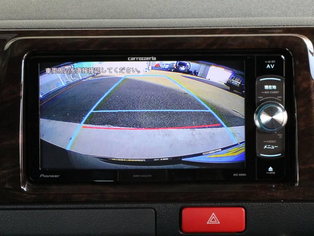 バックガイドモニター搭載で車庫入れも安心です!! | トヨタ ハイエースバン 2.0 スーパーGL 50TH アニバーサリー リミテッド ロングボディ オリジナル内装Ver4