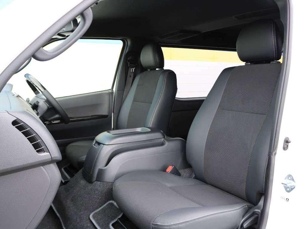 追加のカスタムのご相談や些細なご質問が御座いましたらお気兼ねなくご連絡してください!専門店ならではの豊富な知識でご案内いたします。 | トヨタ ハイエースバン 2.8 スーパーGL ダークプライムⅡ ロングボディ ディーゼルターボ 4WD 床張りライトカスタムパッケージ