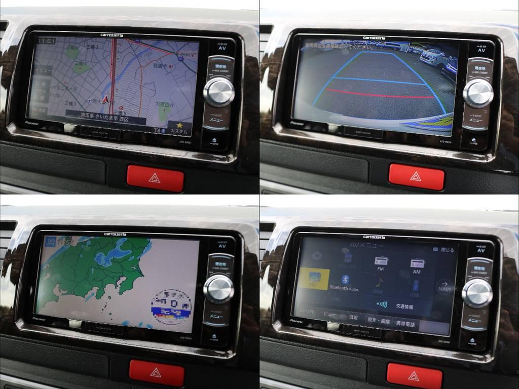 音楽録音、Bluetooth機能付きフルセグナビにバックカメラ連動加工済みです! | トヨタ ハイエースバン 2.8 スーパーGL ダークプライムⅡ ロングボディ ディーゼルターボ 4WD 床張りライトカスタムパッケージ