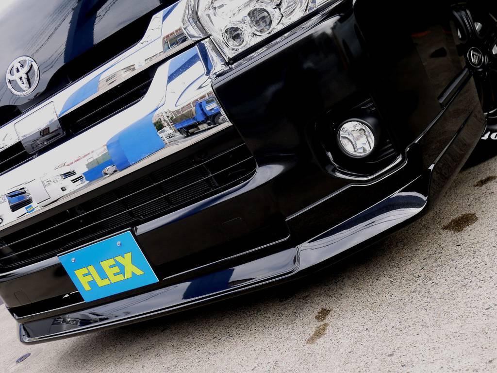 フレックスオリジナル DelfinoLineフロントスポイラーをセット!! | トヨタ ハイエース 2.7 GL ロング ミドルルーフ R1トリプルナビパッケージ