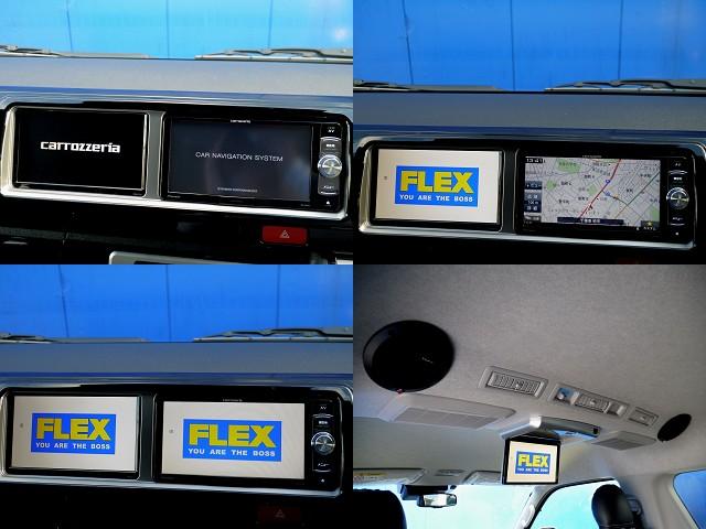 カロッツェリア サブモニターや後席専用ルーフスピーカー完備!! | トヨタ ハイエース 2.7 GL ロング ミドルルーフ R1トリプルナビパッケージ