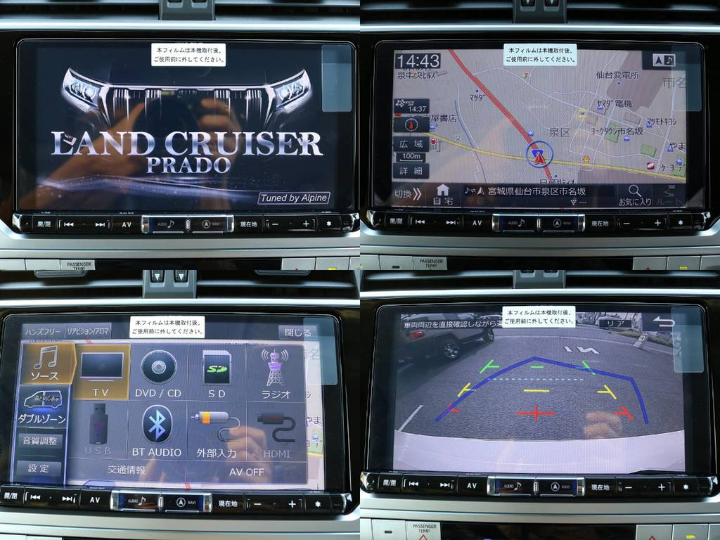 ALPINE9インチナビも装着済み★プラド専用モデルですので起動時にプラドのデザインが表示されます♪バックカメラも付いているので駐車も安心です!