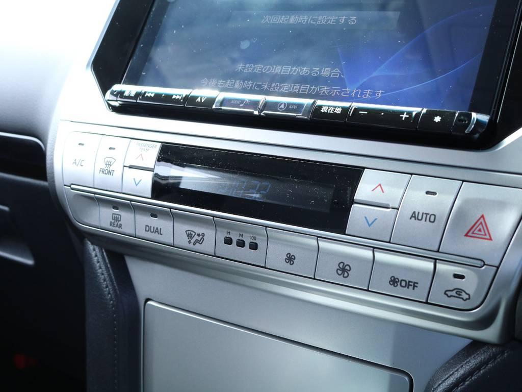 中期型から一新されたセンターパネル★先進的かつ機能的なデザインへ変更され車内の高級感をより高めています♪