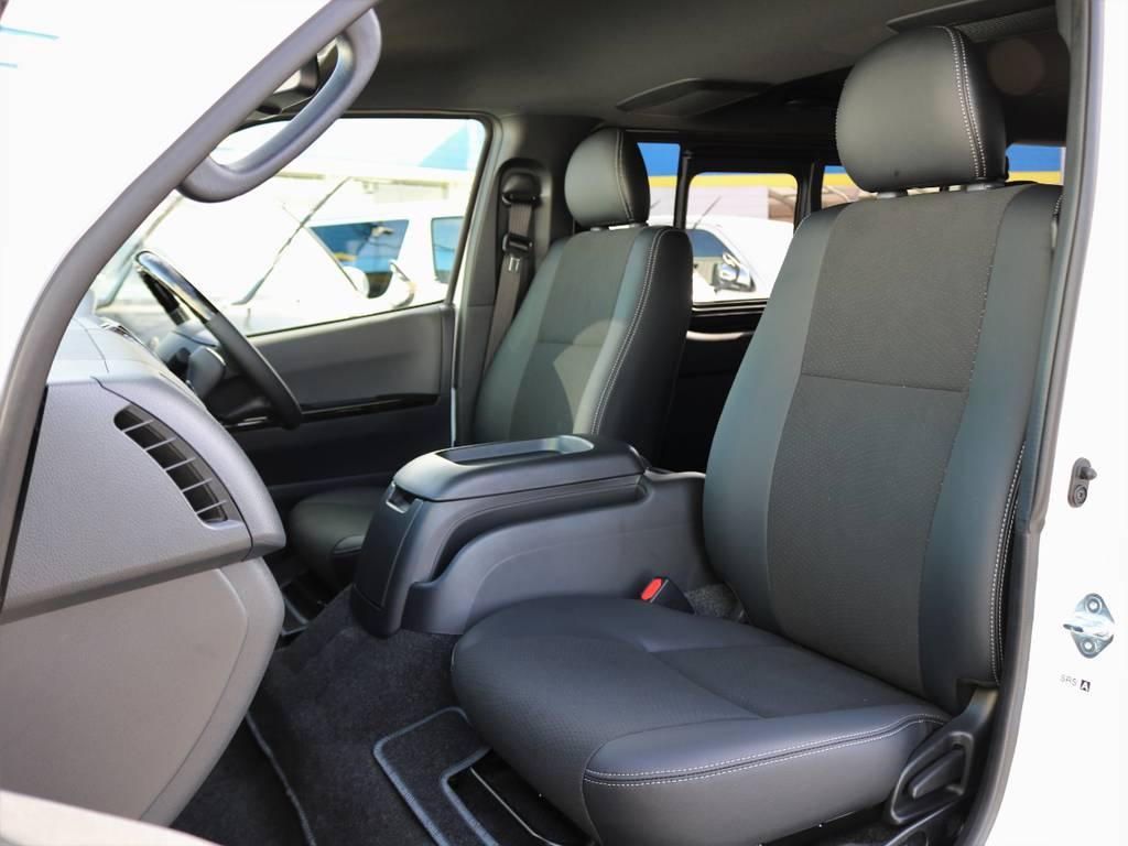 追加のカスタムのご相談や些細なご質問が御座いましたらお気兼ねなくご連絡してください!専門店ならではの豊富な知識でご案内いたします。   トヨタ ハイエースバン 2.0 スーパーGL ダークプライムⅡ ロングボディ FLEXカスタム ナビパッケージ