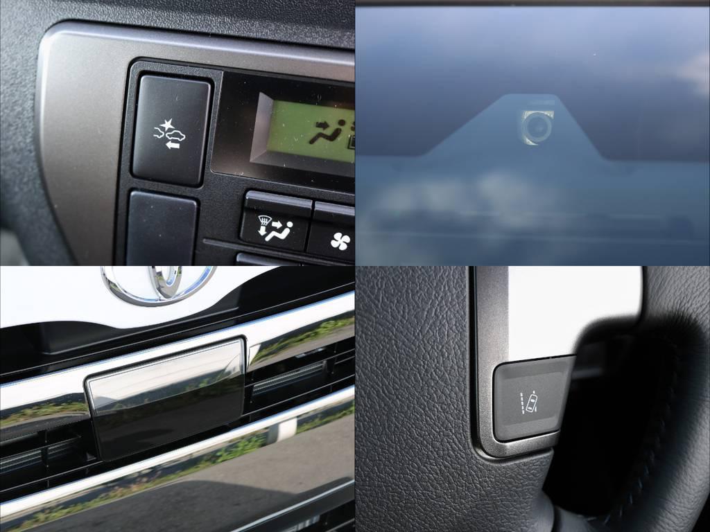 トヨタセーフティセンス(TSS)搭載車両!自動ブレーキにレーンはみだし防止機能、オートマチックハイビームが搭載されております!   トヨタ ハイエースバン 2.0 スーパーGL ダークプライムⅡ ロングボディ FLEXカスタム ナビパッケージ