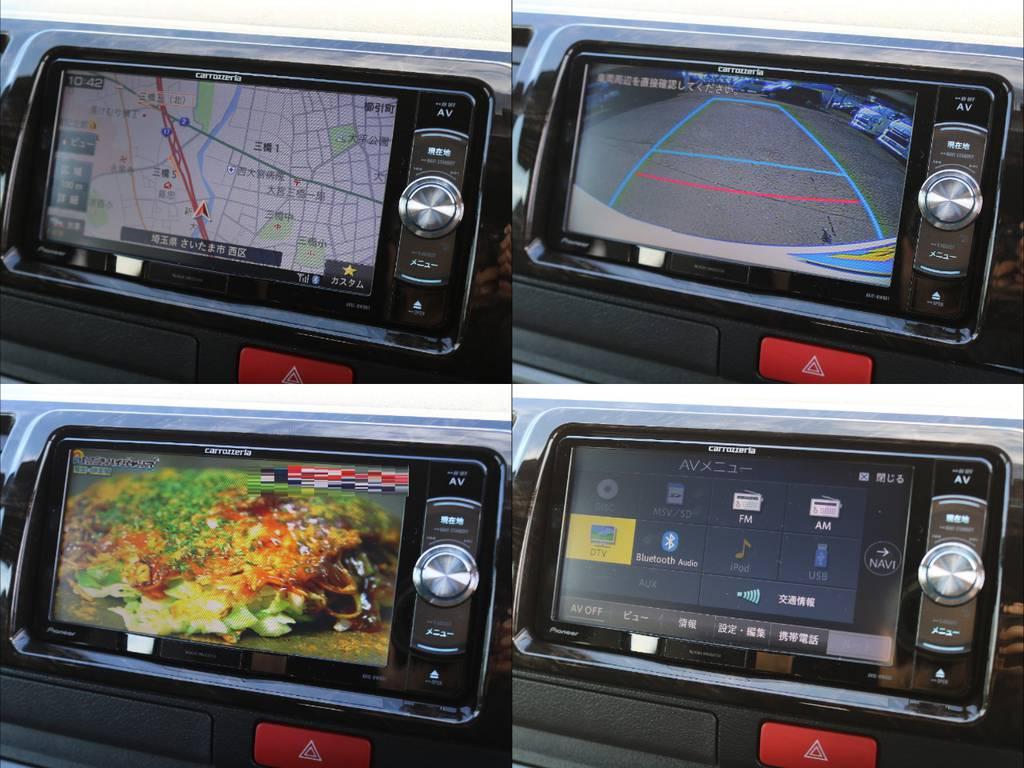 音楽録音、Bluetooth機能付きフルセグナビにバックカメラ連動加工済みです!   トヨタ ハイエースバン 2.0 スーパーGL ダークプライムⅡ ロングボディ FLEXカスタム ナビパッケージ