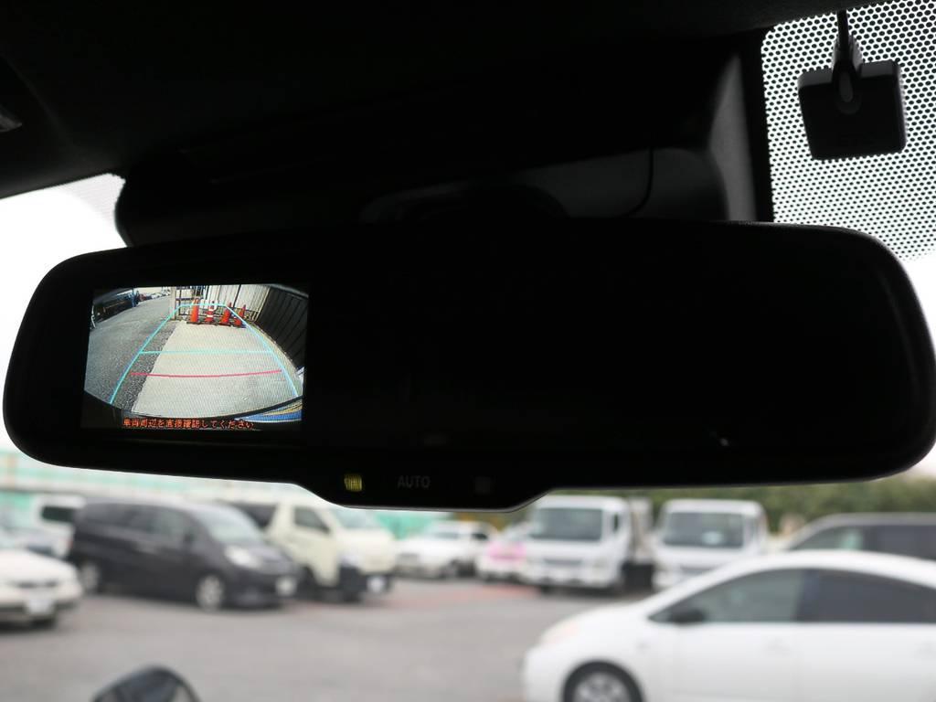 メーカーオプション 純正バックカメラ+バックモニター内蔵自動防眩インナーミラー! | トヨタ ハイエースバン 2.0 スーパーGL 50TH アニバーサリー リミテッド ロングボディ 床張りライトカスタムPKG