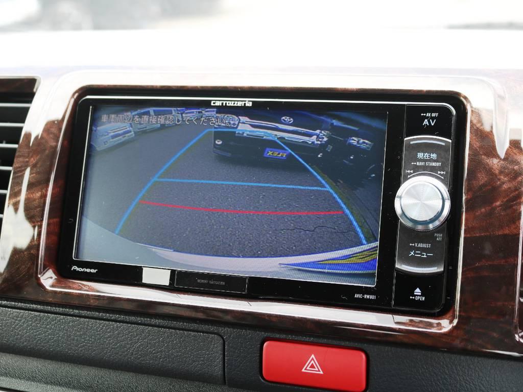 純正バックカメラ連動施工済み♪ | トヨタ ハイエースバン 2.0 スーパーGL 50TH アニバーサリー リミテッド ロングボディ 床張りライトカスタムPKG