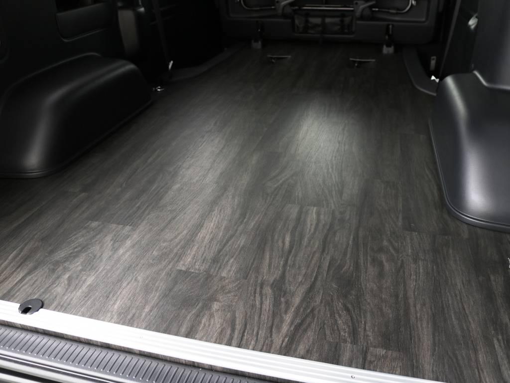 リアのフロアは全面、黒木目調重歩行フロア施工済み!! | トヨタ ハイエースバン 2.0 スーパーGL 50TH アニバーサリー リミテッド ロングボディ 床張りライトカスタムPKG