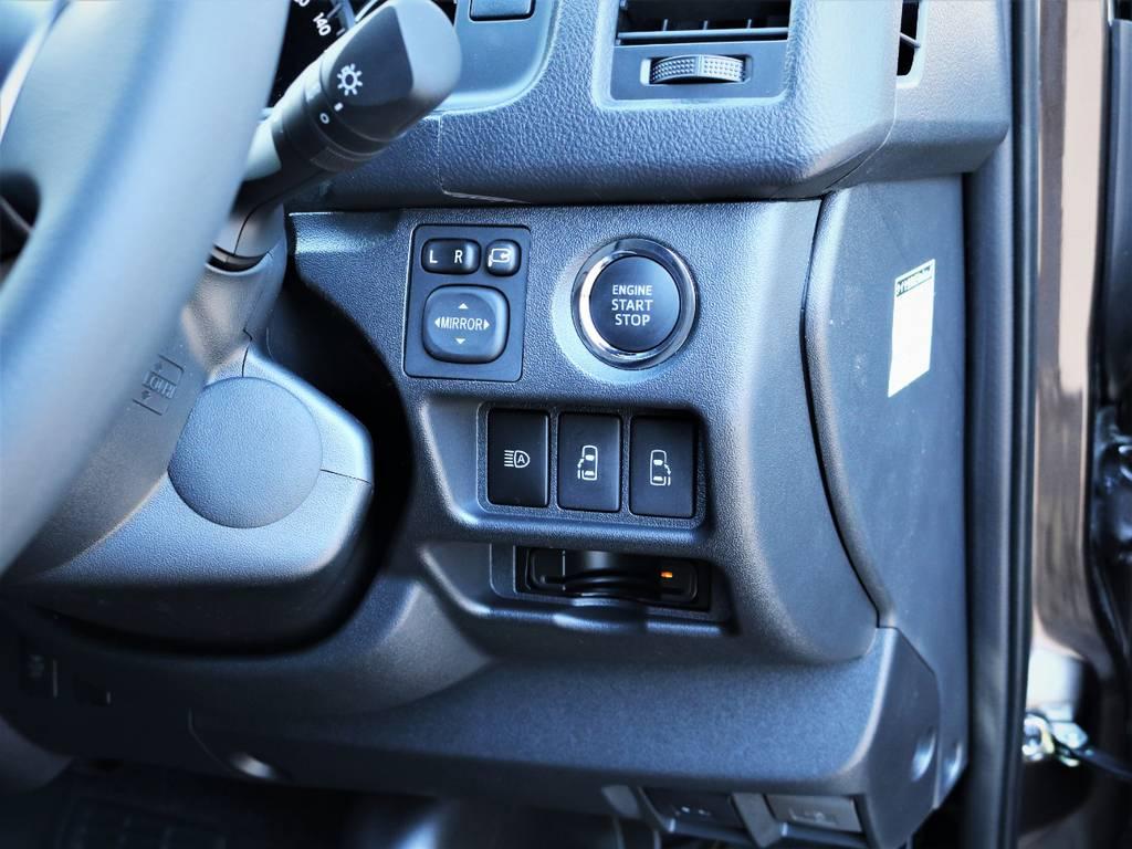 メーカーオプション「プッシュスタート、パワースライドドア」! | トヨタ ハイエースバン 2.7 スーパーGL 50THアニバーサリー リミテッド ワイド ミドルルーフ ロングボディ4WD 内装VER4
