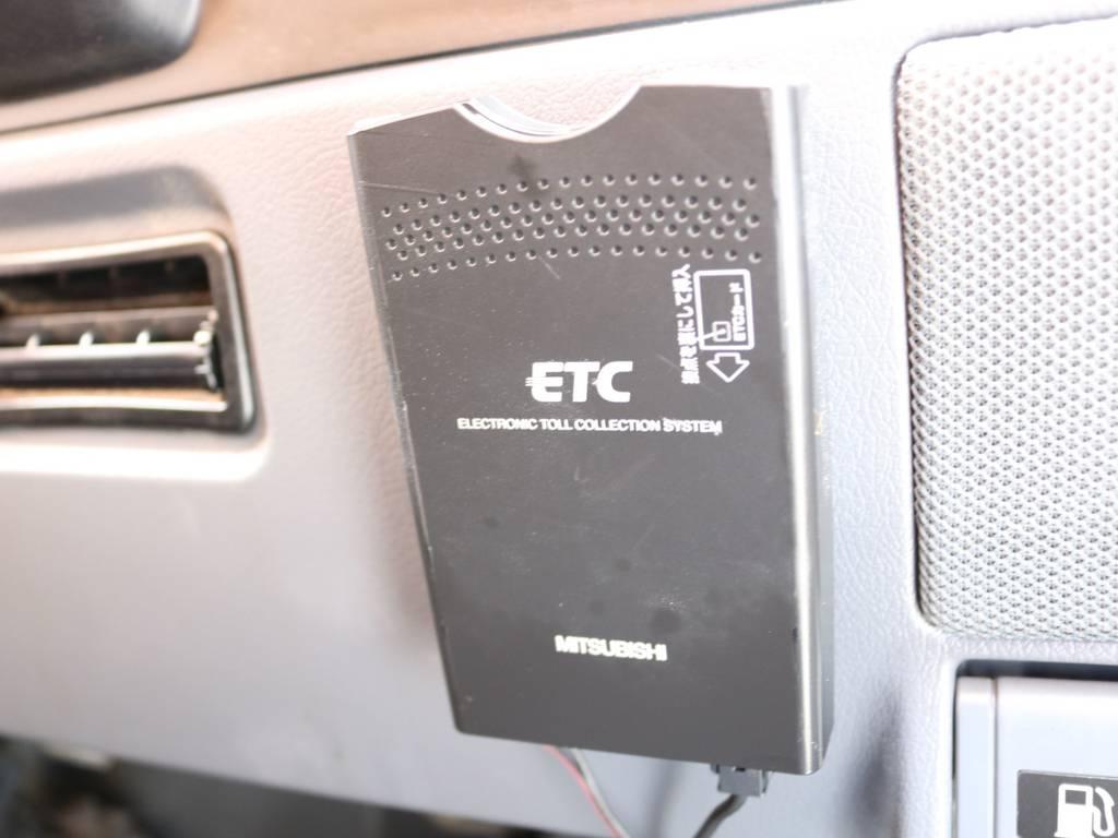 必需品のETCも装着済み! | トヨタ ランドクルーザー80 4.5 VXリミテッド 4WD 丸目 60フェイス