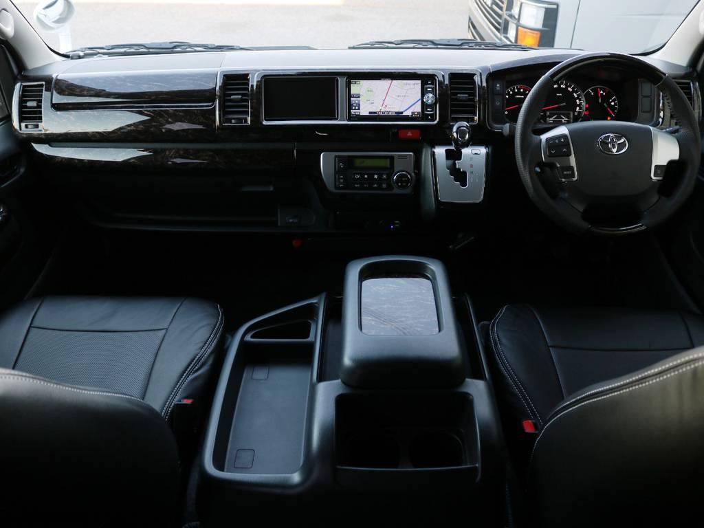 マホガニー調 インテリアパネルセットで高級感のある運転席まわり♪ | トヨタ ハイエース 2.7 GL ロング ミドルルーフ 内装アレンジVer2