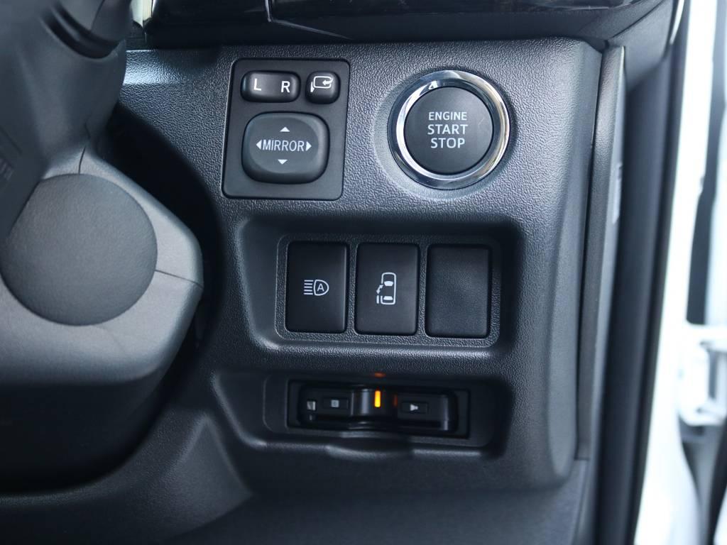 メーカーオプション プッシュスタートシステム+パワースライドドア!ETCもビルトインで取り付け済み♪ | トヨタ ハイエース 2.7 GL ロング ミドルルーフ 内装アレンジVer2