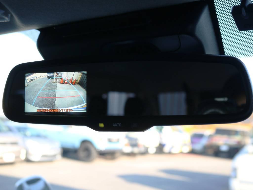 メーカーオプション 純正バックカメラ+バックモニター内蔵自動防眩インナーミラー! | トヨタ ハイエース 2.7 GL ロング ミドルルーフ 内装アレンジVer2