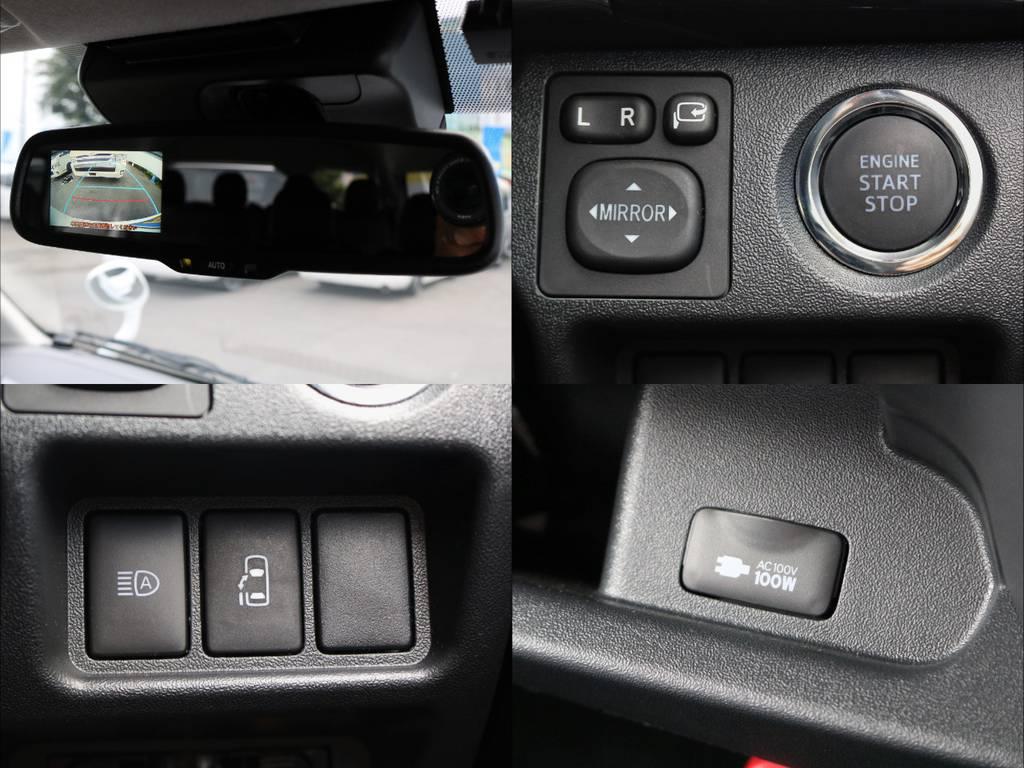 メーカーオプション【バックモニター自動防眩ミラー・スマートエントリー&プッシュスタート・パワースライドドア】に標準装備【100Vコンセント】! | トヨタ ハイエース 2.7 GL ロング ミドルルーフ アレンジR1 トリプルモニター