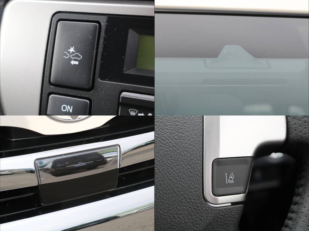 トヨタセーフティセンス!自動ブレーキシステムやレーンはみだし防止機能搭載で走行中も安心です♪ | トヨタ ハイエース 2.7 GL ロング ミドルルーフ アレンジR1 トリプルモニター