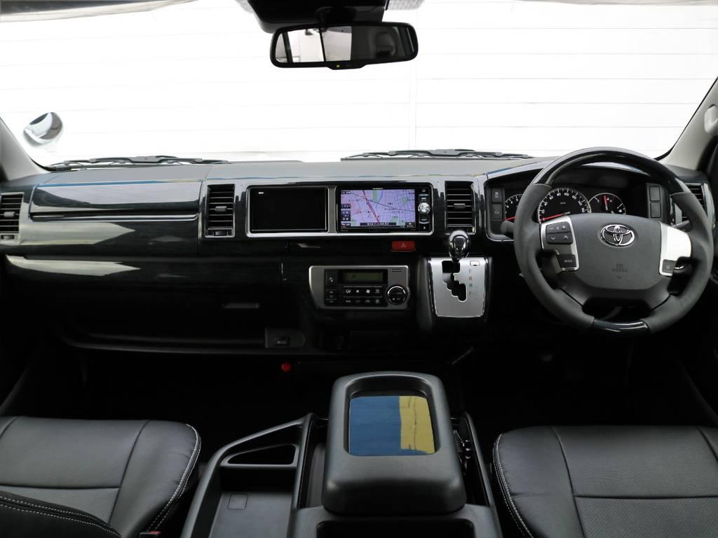 黒木目調インテリアキットと黒革調シートカバーを全席に新品装着し、質感向上&リフレッシュ済みのインテリア! | トヨタ ハイエース 2.7 GL ロング ミドルルーフ アレンジR1 トリプルモニター