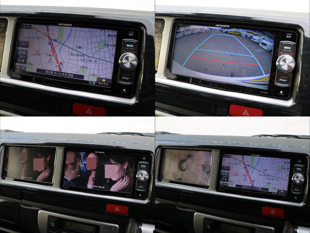 フルセグSDナビは走行中の視聴やBluetooth接続など便利な機能盛りだくさん♪ | トヨタ ハイエース 2.7 GL ロング ミドルルーフ アレンジR1 トリプルモニター