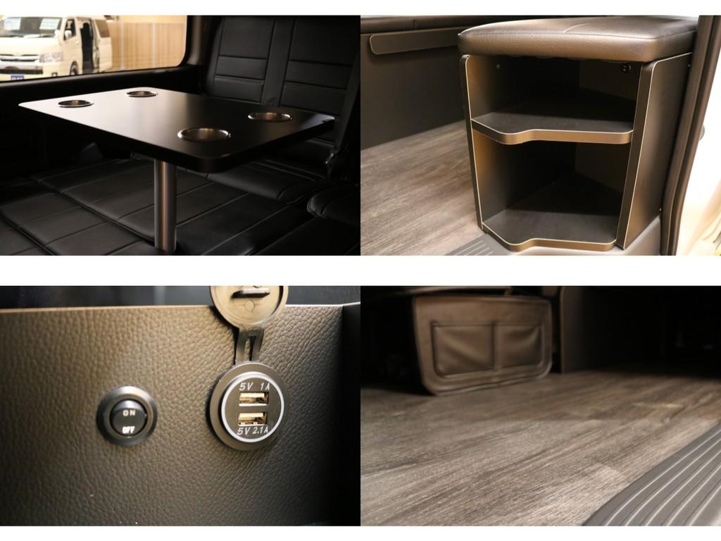 【実際の使用を想定しました】ドリンクホルダー付きテーブル+小物置き+USB充電+重歩行用床張り施工